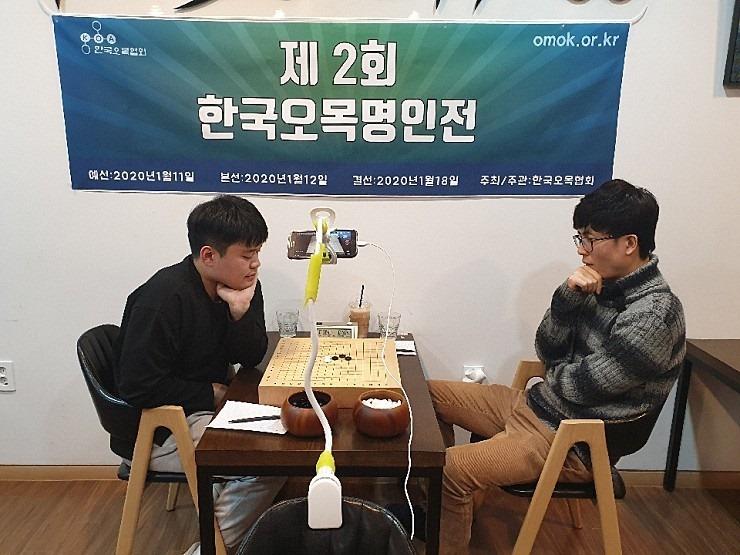 Han Tae-Ho vs Gyu-hyeon Kim