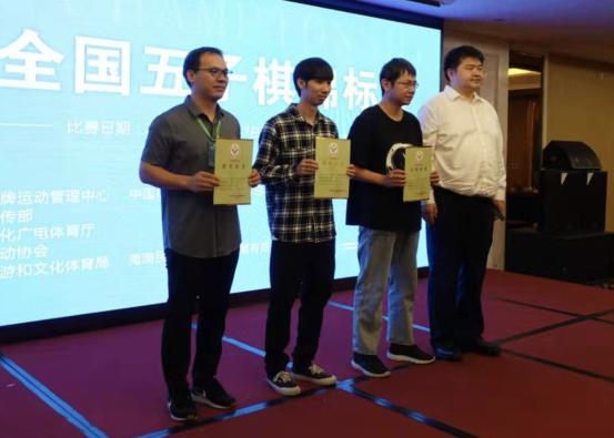 From the left: He Qifa, Huang Liqin, Jiang Qiwen and